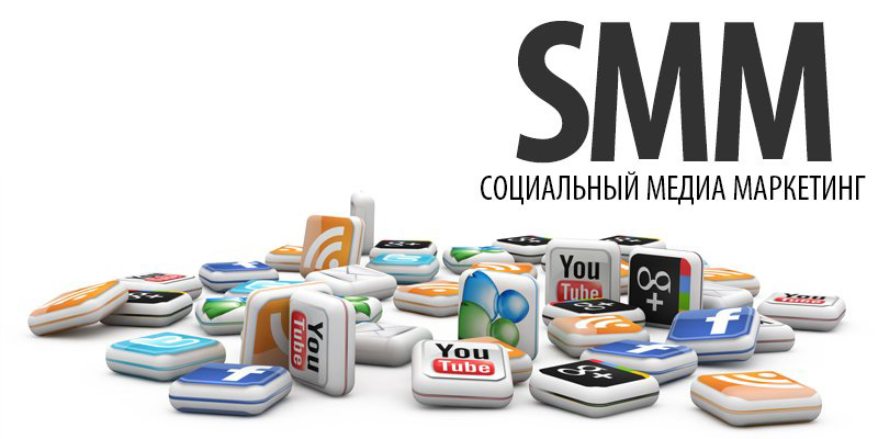 smm-marketing